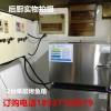 供應烤魚機器烤爐重慶渝北區價格 烤魚設備廠家