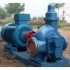 河北華潮KCB 系列齒輪泵KCB-2850