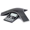 西安远程视频会议系统,西安视频电话机,西安宝利通视频会议