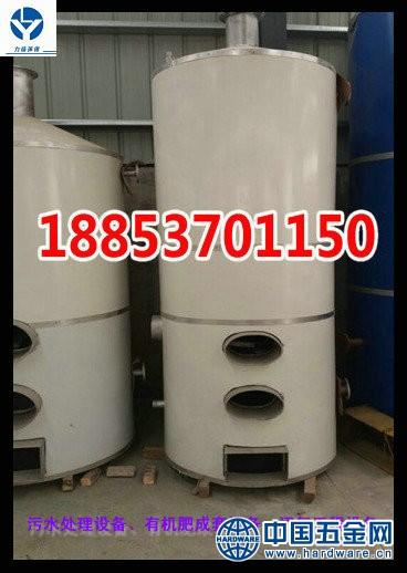 氣煤兩用鍋爐368x518