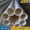 梅花管白色九孔梅花管地埋七孔梅花管