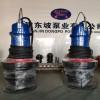 供應大流量潛水泵-大流量低揚程潛水軸流泵