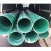 湖南玻璃钢排污管玻璃钢夹砂管玻璃钢管的常见规格介绍
