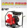 本田6寸汽油污水泵自吸排污泵本田GX630动力