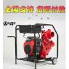 6寸自吸污水泵移动抽排污泵本田GX630动力