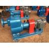 華潮CYZ系列自吸式離心泵40CYZ-20