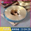 C2680黃銅帶特硬料,進口黃銅卷帶深圳,環保黃銅帶半硬料