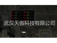 武汉天傲无线安灯系统电子看板andon系统TA-a23234