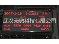 车间流水线看板进度生产线电子看板ta2495精益管理
