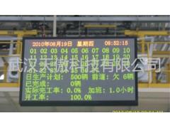 供应上海无线安灯系统厂家直供TA54544