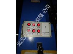 销售浙江安灯系统专业供应商供应安灯系统按钮盒ta719