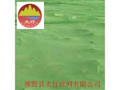 毕节地区山体盖土网工厂盖土网 批发盖土网厂家