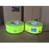 3M警示熒光膠帶綠色反光
