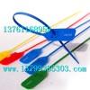 SL-05F塑料封條