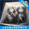 碳素鋼軸鍛件  永鑫生鍛件