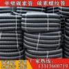 碳素管超低價格電力碳素管 pe單壁碳素管