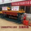 安徽六安5米轨道翻抛机精密焊接翻堆轴翻耙猪粪更有力