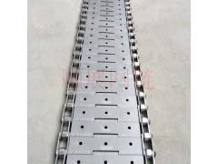 廠家直銷304不銹鋼沖孔鏈板耐高溫鏈板輸送機傳動鏈板