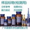 乳粉中菌落总数质控样品