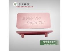 廠家定制精美鋁合金冰箱標牌配件 機械五金加工