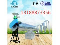 新型真空木屑烘干機 真空木粉干燥機設備