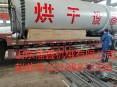 環保節能型滾筒木屑烘干機 多功能石英砂干燥機設備