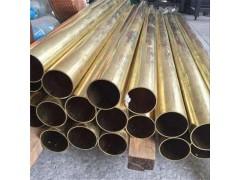 優質黃銅管直供 h62薄壁黃銅管 h59耐磨黃銅方管