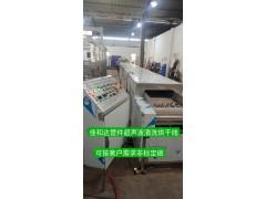 廈門通過式網帶超聲波除油清洗烘干線,沖壓鋁除油清洗烘干線廠家