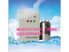 重慶水箱自潔消毒器價格