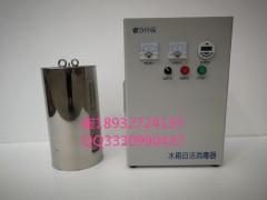 深圳小區供水水箱自潔殺菌器多少錢