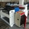 冲压自动化横剪线 钢带放卷整平送料剪板机全套生产线
