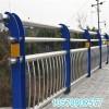 供應廣州河道護欄 防腐橋梁護欄生產廠家 市政公路護欄