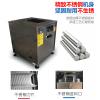 商用多功能斜切魚片機 干凈衛生 符合國家衛生級產品