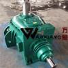 冶金用冷却塔风机减速机LF70凉水塔减速机