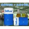 机床冷却液生产厂家 水溶性切削液产品直销