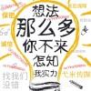 东方财富网金融界中国经济网中金在线凤凰网财经新闻发布软文代发