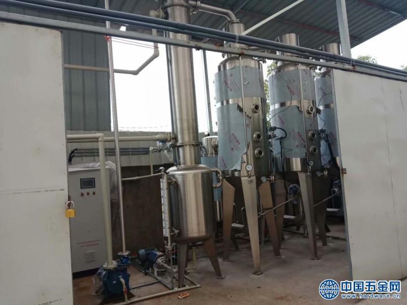 高效蒸发器 (2)