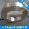 不锈钢环形锻件    永鑫生锻造加工厂
