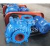 【石家莊渣漿泵】6/4D-AH耐磨渣漿泵 渣漿泵廠家直供?