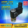 韩国DANHI进口SVK115电磁阀直动阀