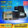 韩国DANHI丹海SVK312322电磁换向阀气阀