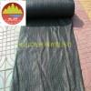 黑龙江环保盖土网遮阳网大棚遮阳网 扁丝遮阳网价格