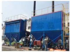 廣東鏈條爐除塵器注意袋室排灰系統是否暢通防止堵塞和腐蝕發生