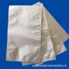 南京厂家防潮真空铝箔袋 工业保温铝箔袋