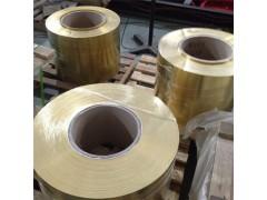 黃銅帶現貨供應 h62 h65黃銅帶 鍍錫銅帶 軟態半硬全硬
