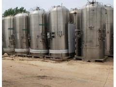 2立方氧氮氬快易冷儲罐  氧氮氬快易冷 LNG儲罐