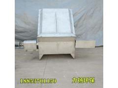 北京市斜篩式固液分離機讓稀雞糞變稠輕輕松松