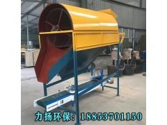 安徽蕪湖新型采礦滾筒篩在有機肥生產中脫穎而出