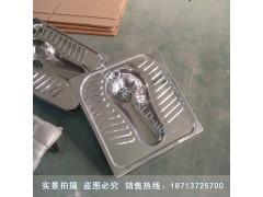 大型一體不銹鋼水沖蹲便器 直排一體不銹鋼廁具 詳情電聯