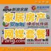 建材之家中国家装家居网猎房网亿房网中国建材网新浪地产